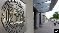 國際貨幣基金組織IMF