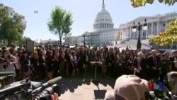 """""""追梦人""""敦促国会立法保护幼年来美无证移民"""