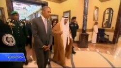 سەردانی سەرۆک ئۆباما بۆ سعودیـیە و تاووتوێکردنی شەڕی داعش و قەیرانی سوریا