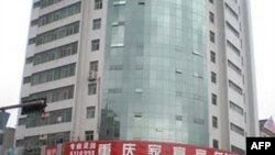 Chi nhánh của Ngân hàng Xây dựng Trung Quốc ở Lệ Giang, Vân Nam