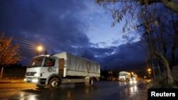 Arşîv: Alîkariyên Mirovatî bo Madaya - Sûriye