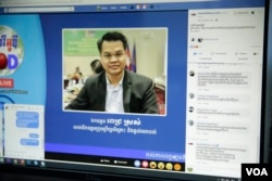 "A screenshot of Pich Sros, president of the Cambodian Youth Party and a member of the Supreme Council for Consultation and Recommendations, at a ""VOD Roundtable"" discussion on corruption, Phnom Penh, Cambodia, Wednesday, September 11, 2019. (Tum Malis/VOA Khmer)"