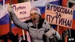 Putinove pristalice na jednom od jučerašnjih skupova podrške u Moskvi