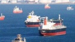 رفع توقیف سه کشتی ایرانی در سنگاپور