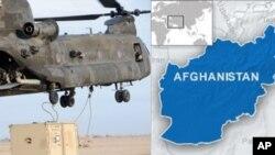سقوط یک هلیکوپتر ناتو در ولایت میدان وردک