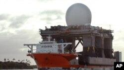 Tư liệu - Radar Băng tần X trên biển tại Hawaii.