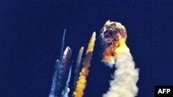 Взрыв индийской космической ракеты.