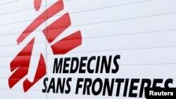 Эмблема организации «Врачи без границ» (архивное фото)