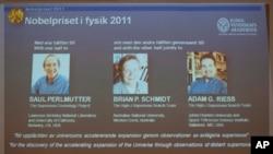 Објавени добитниците на Нобеловата награда за физика