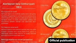 Azərbaycan Xalq Cümhuriyyətinin 100 illik yubiley əskinası