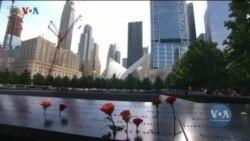 Студія Вашингтон. У США вшановують пам'ять жертв терактів 11 вересня