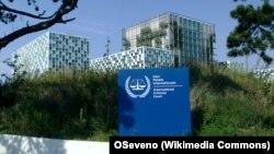 Приміщення Міжнародного кримінального суду в Гаазі