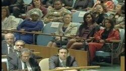 سهرۆک ئۆباما له UN