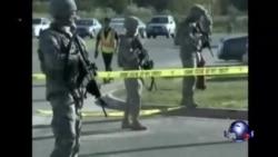 美国胡德堡基地再传枪响 至少4死16伤