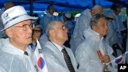 韩国人在首尔纪念朝鲜半岛被日本吞并100周年