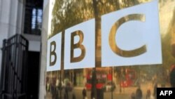 BBC 2 Bin Çalışanını İşten Çıkarıyor