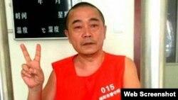 """""""六四天網""""創辦人黃琦在看守所 (資料圖片)"""