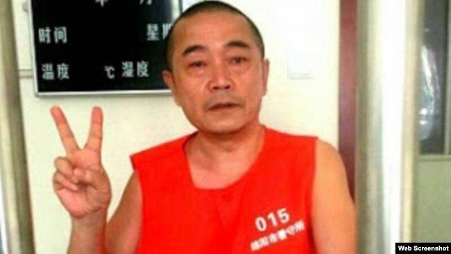 人权组织向UN控告中国虐待六四天网创建人黄琦