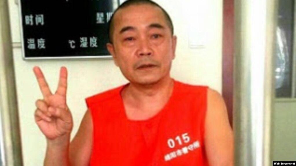 """""""六四天網""""創辦人黃琦在看守所(資料照片)"""