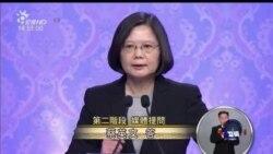 VOA卫视 (2016年1月14日第一小时节目)