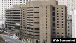 美国联邦监狱-纽约大都会惩戒中心(MCC网站截图)