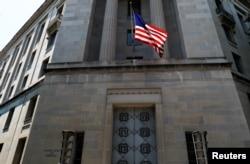 미국 워싱턴 DC의 법무부 건물.