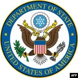 Davlat departamenti: Amerikaliklarga O'zbekistonga borish xavfli
