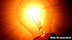 Elektrik lampası