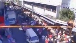 哥斯達黎加強烈地震兩人死亡