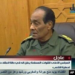 埃及国防部长坦塔维参加2月10日武装力量最高委员会会议