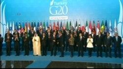 Саммит G-20: противоречия углубляются