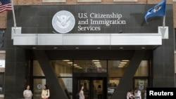 Debido al alto número de solicitudes recibidas, la oficina de inmigración y ciudadanía de EE.UU. realizará un sorteo.
