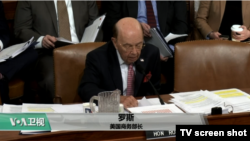 VOA连线(李逸华): 川普宣布对中国征关税,美国会持正面态度