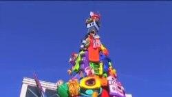 圣诞玩具树