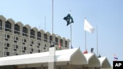 اسلام آباد کا میریٹ ہوٹل