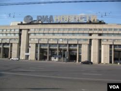 莫斯科的今日俄罗斯国际新闻署和俄新社大楼 (美国之音白桦 拍摄)