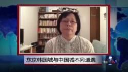VOA连线:甲午战争120周年,日本保持沉默