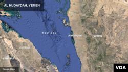 Al Hudaydah, yemen