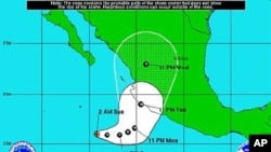 Hurricane Jova coastal watches/warnings and 5-Day forecast cone for Storm Center, October 10, 2011.