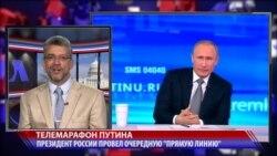 Путин, народ и «прямая линия»