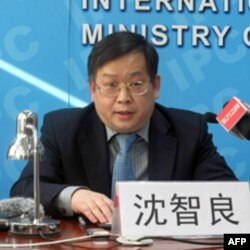 中国外交部拉美司副司长沈智良