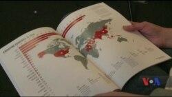 Ці країни страчують найбільше людей - дослідження Amnesty International. Відео