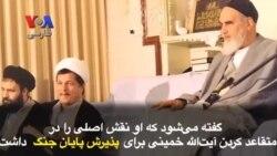 فراز و فرود هاشمی رفسنجانی در چهاردهه نظام جمهوری اسلامی ایران