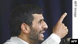 Մարդու իրավունքների կացությունն Իրանում