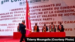 PCT, Parti du travail ya président Denis Sassou N'Guesso efungoli vendredi Congrès ordinaire na yango ya mitano yambo na maponami ya mokonzi ya mboka ya 2021, Brazzaville, 27 décembre 2019. (Thierry Moungalla)