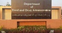 FDA ညြန္ၾကားေရးမွဴးခ်ဳပ္ ေဒါက္တာ သန္းထြဋ္ႏွင့္ ေမးျမန္းခန္း - အပုိင္း (၁)