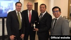 အေမရိကန္ စီးပြားေရး လုပ္ငန္းရွင္ေတြနဲ႔ေတြ႔ဆံု (Max Myanmar Group of Companies)