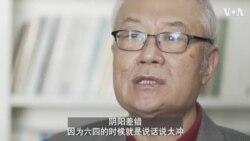 作家哈金谈36年未能获得回中国签证的原因
