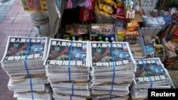 Ấn bản cuối cùng của tờ Apple Daily hôm 24/6.