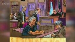 Скандал вокруг Эпштейна: новые подробности